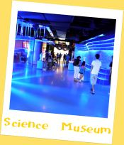 Science Museum Kuala Lumpur