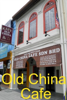 Old China Cafe