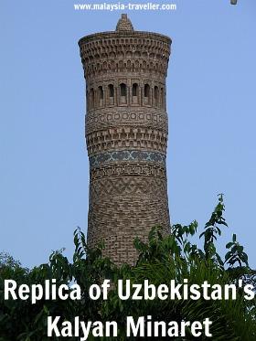 Replica Kalyan Minaret at Islamic Civilization Park