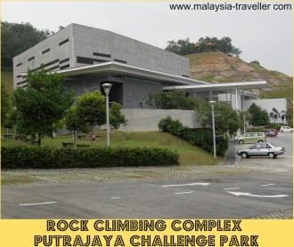 Rock Climbing Complex at Putrajaya Challenge Park