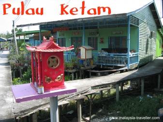 Pulau Ketam - Crab Island