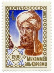Russian postage stamp showing Al Khwarizmi