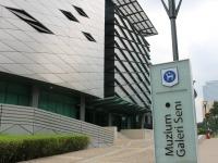 Bank Negara Museum