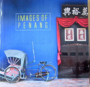 Images of Penang