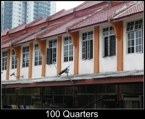 The Hundred Quarters, Brickfields