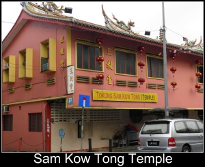 Tokong Sam Kow Tong, Jalan Thambypillai