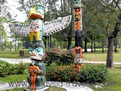 Canada Garden at Bukit Jalil Park