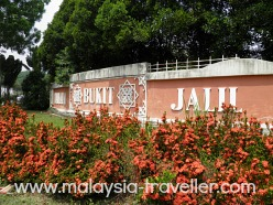 Entrance to Bukit Jalil Park