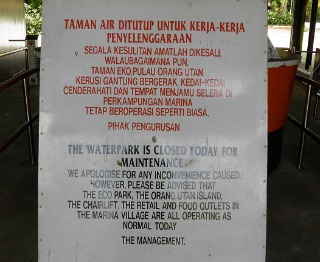 Bukit Merah Waterpark was closed for maintenance.