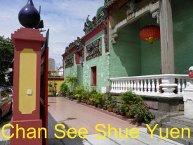 Chan See Shue Yuen Clan Temple