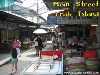 Main Street, Pulau Ketam Village