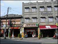 Jonker Boutique Hotel