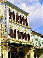 Puri Hotel Melaka