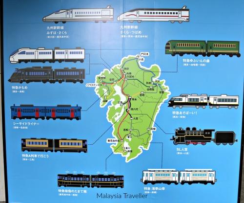 JR Kyushu Rail P - Northern Kyushu Area on dublin rail map, australia rail map, seoul rail map, ibaraki rail map, new york rail map, korea rail map, china rail map, india rail map, tokyo rail map, france rail map, jr rail map, vienna rail map, japan rail map, england rail map, ireland rail map, istanbul rail map, edinburgh rail map, osaka rail map, europe rail map, spain rail map,