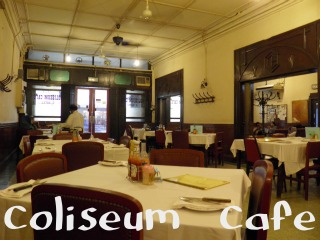 Coliseum Cafe and Hotel, Kuala Lumpur