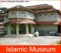 Islamic Museum (Syura Hall), Kota Bharu