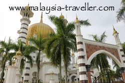 Ubudiah Kuala Kangsar