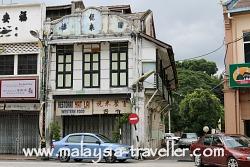 Yat Lai Kuala Kangsar