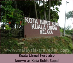 Entrance to Kuala Linggi Fort