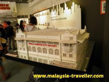 Interior of Kuala Lumpur City Gallery