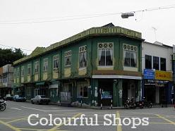 Kuala Pilah shops