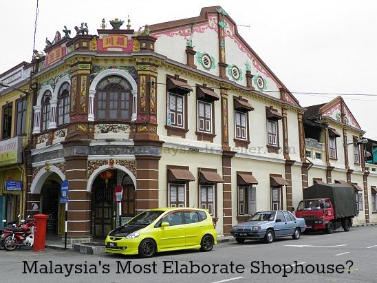 Fancy Shophouse, Kuala Pilah