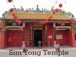 Sim Tong Temple Kuala Pilah