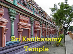 Sri Kanthasamy Temple, Kuala Pilah
