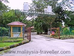 Entrance to Kuala Selangor Nature Park