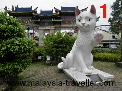Great Cat Statue, Kuching