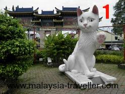 Great Cat Statue, Kuching