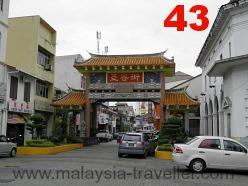 Harmony Arch, Kuching