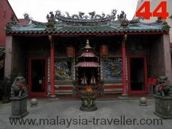 Hiang Thian Siang Ti Temple, Kuching