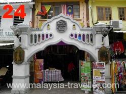Indian Mosque Lane, Kuching