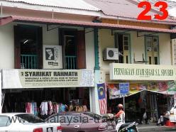 Jalan Gambir, Kuching