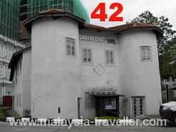 Round Tower, Kuching