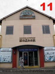 Old Sarawak Steamship Building