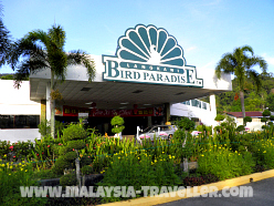 Entrance of Langkawi Bird Paradise Wildlife Park