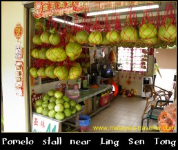 Pomelo Stall near Ling Sen Tong