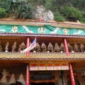 Ling Sen Tong
