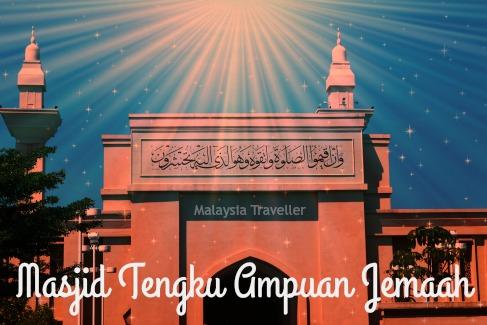Masjid Tengku Ampuan Jemaah Arabic Inscription