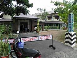 Sabak Awor Resort, Muar