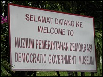 Democratic Government Museum
