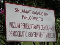 Democratic Government Museum