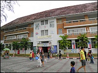 The Malay & Islamic World Museum