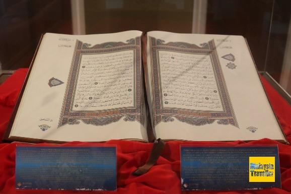 Muzium Al Quran Melaka - Melaka Al-Quran Museum