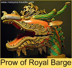 Decorative prow from Royal Barge, Pahang. More than 100 years old. Made from jackfruit.