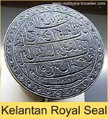 Royal Seal of the Crown Prince of Kelantan (AH) 1280.
