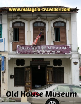 Old house museum taiping perak for Classic house kl