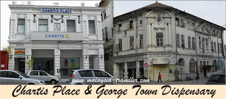 George Town Dispensary Building